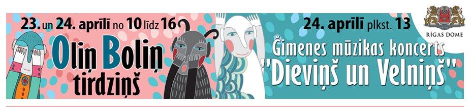 Kultūra un radošā industrija. Kalnciema ielas tirdziņi. Ielūgums, 2011.g. 23., 24. aprīlis