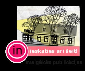 Kultūras radošā industrija: Kalnciema kvartāls, tirdziņi / Rūķu tirgus, ielūgums