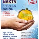 Zinātnieku nakts '2012 Latvijā. Enerģētika, populārzinātniski šovi, diskusijas augstskolās un institūtos.