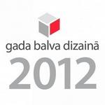 konkurss Gada balva dizainā 2012 izstāde
