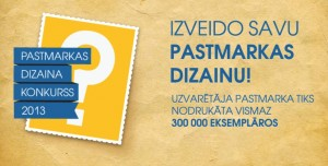 Latvijas Pasts. Pastmarkas dizaina konkurss 2012, afiša