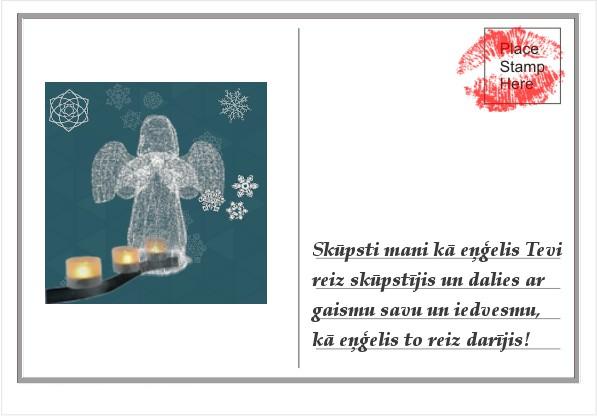 Uldis Altens / Latviešu Ziemassvētki, Saulgrieži / pastkarte / apsveikuma kartiņa / Latvian cristmas postcard