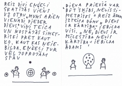 Kalnciema iela / Tirdziņi un kultūras pasākumi '2013 / Kalnciema kvartāla radošās industrijas