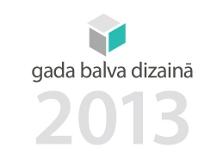 Gada balva dizainā 2013 logozime / Latvijas dizaineru savienība, dizaineri