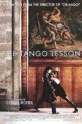 Kino māksas filma Tango stundas / The Tango lesson