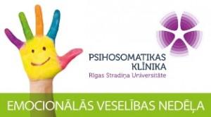 Emocionālās veselības nedēļa 2013 / Rīgas Stradiņa universitāte, Psihosomatikas klīnika