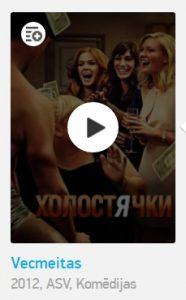 Filma Vecmeitas online / skaties kino mākslas filmas online kinoteātrī legāli un bez maksas